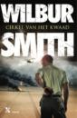 <em>Cirkel van het kwaad</em> – Wilbur Smith
