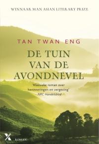 Boek De tuin van de avondnevel van schrijver Tan Twan Eng