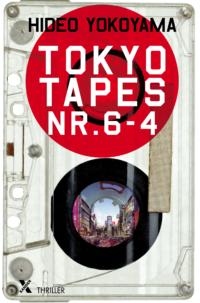 tokyo tapes 2D