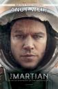 <em>The Martian</em> – Andy Weir